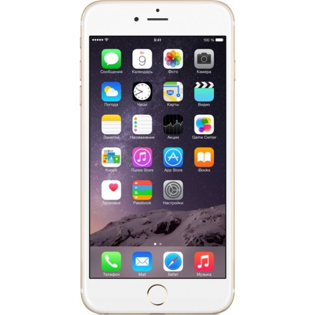 Apple iPhone 6 Plus 64Gb Gold LTE