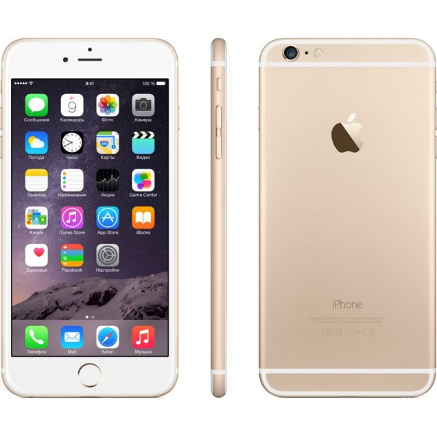 Apple iPhone 6 Plus 16Gb Gold (rfb)