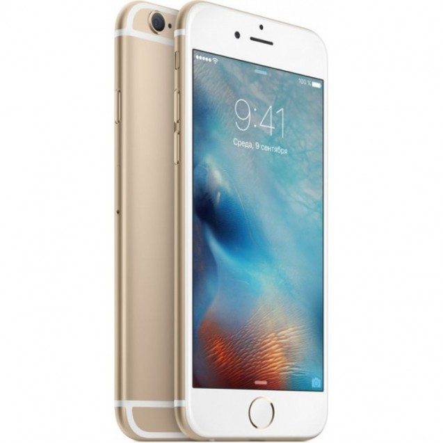 Apple iPhone 6S 32Gb Gold LTE